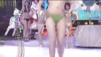 2009国际中华小姐竞选 [粤语无字幕]