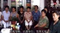 佛教故事片《出家》下集