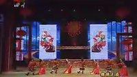 2009年四川卫视春节联欢晚会