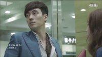【OST】郑东河《Mystery》(《主君的太阳》主题曲)韩语中字MV「苏志燮&孔孝珍&徐仁国」