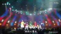 东方神起MBC气球5色衣