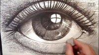 怎么画一个真实感强的眼睛 素描