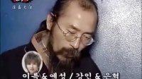 [泫舞天际]070327 Super Junior本名艺名后台采访[强特赫童]