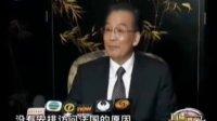 """中国总理最牛的一句话:""""我看了地图,就是绕了法国一圈!"""""""