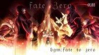 Fate Zero插曲Fate to Zero