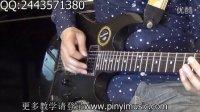 电吉他入门视频教程3