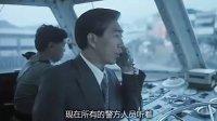 [O记重案实录].-樊少皇 黄秋生 李修贤 张耀扬 叶童
