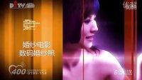 云南楚雄滇壹传媒婚纱艺术电影拍摄制作项目招商加盟方案