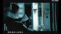 《会飞的家乡》温州 市歌