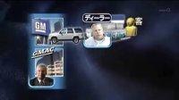 [NHK][纪录片]世界汽车产业的危机
