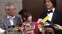 20090717网易—桃花小妹新闻