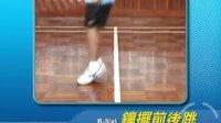 教你成为跳绳高手1