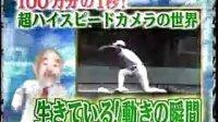 ◆推荐◆→慢镜头下的世界2