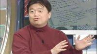 NHK BSマンガ夜話 「弓月光作 エリート狂走曲」 一条ゆかり 杉作J太郎