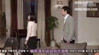 妻子的誘惑46 韩语中字