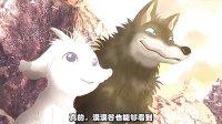 翡翠森林狼与羊2