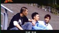 【电视剧】篮球火02