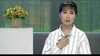 眉户现代戏整本 《父亲》 潘国梁 王倩 张健 贾福林 张云霞