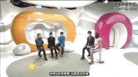 [敏吧4IN]111207.Mnet.WideNews.SJ-童敏旭[KO_CN]