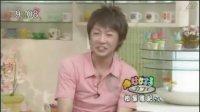 06.08.01 はなまるCafe(花丸咖啡) - 相葉雅紀