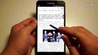 【科技美学】三星Galaxy Note3国行版深度测评(上)对比XL39h、HTCone、S4、