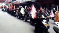 进香实录-摩托车方队