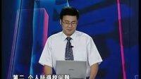 田野视频_中心总裁田野教授电视演讲精彩片段(一)-中国讲师网