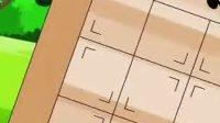小博士学象棋第04集--马的走法