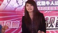 飚靓音大赛 决赛 完整视频03