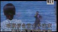 胜利双手创[香港亚洲电视剧《我来自潮州》主题歌]——叶振棠唱