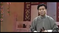 长篇绍兴莲花落——智擒章如安(二)