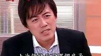 欢喜来逗阵03
