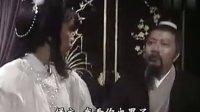 天龙神剑  02