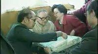 邓小平同志南巡讲话