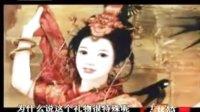中国古代传奇女子的故事——赵飞燕