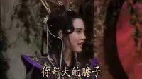 聊斋 倩女幽魂前传 火妖 01-04
