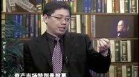 巴曙松 经济学人(续)