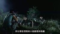 韩国军事恐怖片开山之作:甘宇成《罗密欧点》A