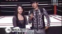 羅志祥-電視特輯20071215
