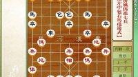 象棋兵法之飞相局--右相对左中包之3红屏风马进七兵黑左中包右包右马屯边式