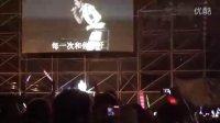 2011王力宏广州演唱会——kiss goodbye 压轴