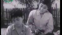 母女教师(1957)全