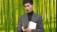 张维良-箫基础教程1-1历史简述