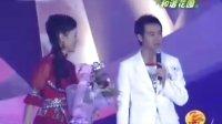宋祖英独唱《飞》与赵本山合唱二人转《小两口回门》