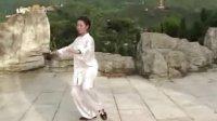 徐玉燕-陈法师求雨 杨氏太极拳85式