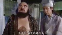 《神话剧》白蛇传30集全03