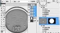 ps89其他类滤镜 高反差保留 浮雕效果 风 油漆字