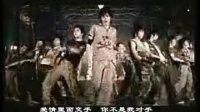 Super Junior U中文版
