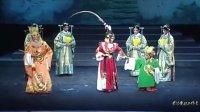 字幕川剧《中国公主杜兰朵》 (珍藏版 )