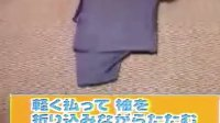 極速摺疊衣物法   大發現